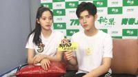 Arthur Chen dan Ouyang Nana Digosipkan Berdua Kembali, Fanclub Bantah