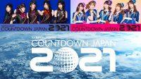 Sakurazaka46 dan Artis Lainnya Gagal Tampil di 'COUNTDOWN JAPAN 20/21'