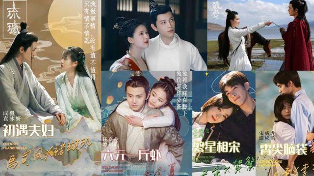 cp drama china 2020