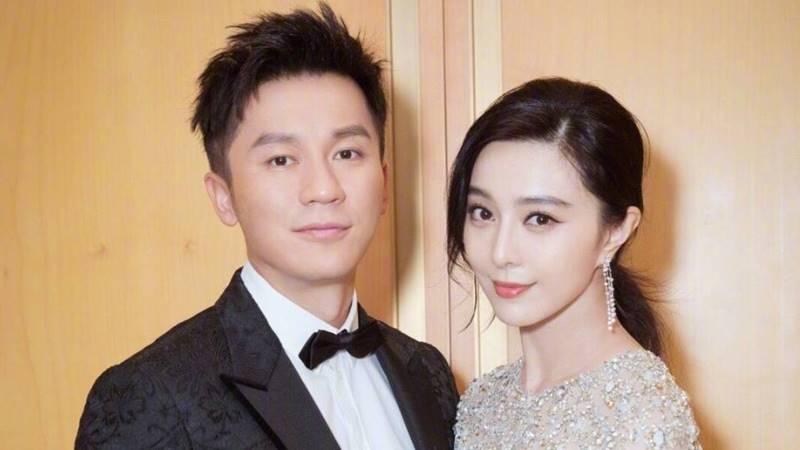 Fan Bingbing Li Chen