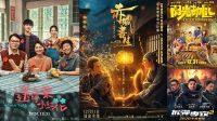 Berikut Film China yang Dirilis di Bulan Desember 2020