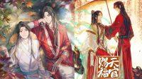 'Heaven Official's Blessing' Novel BL Umumkan Bakal Diadaptasi dalam Drama