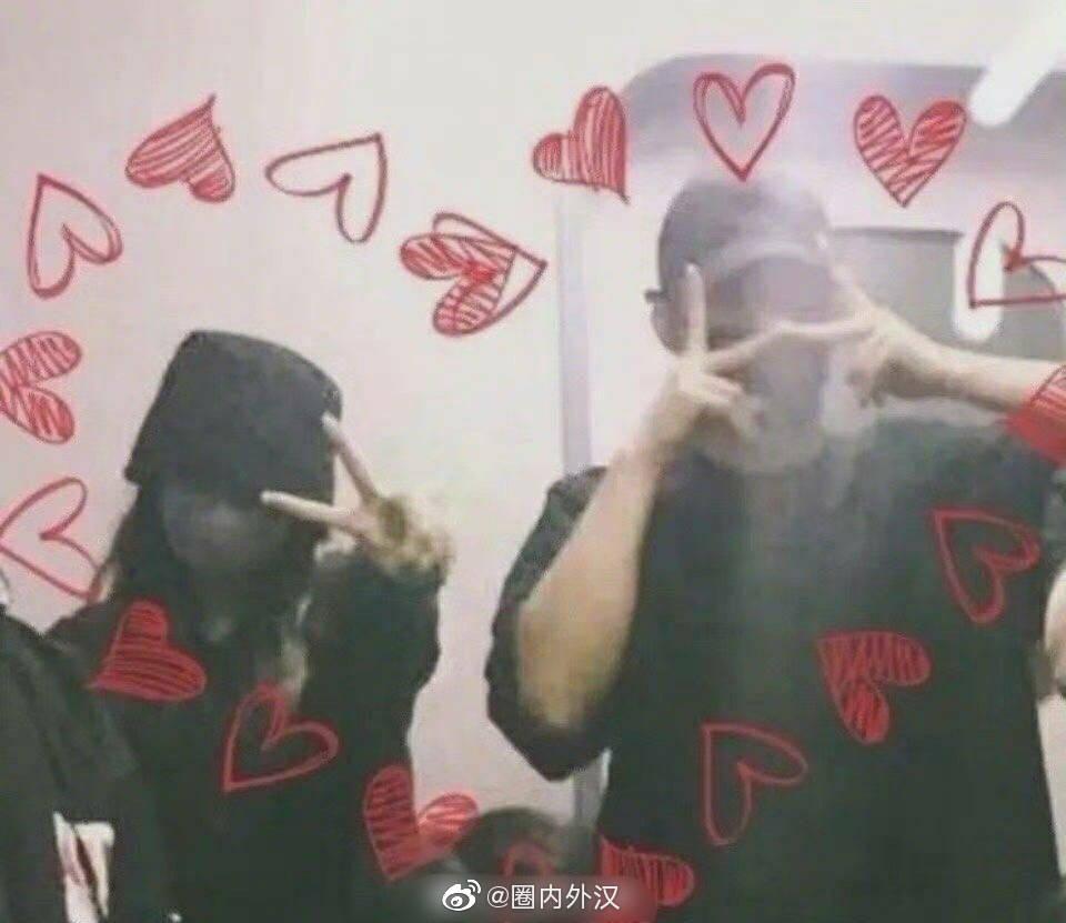 huang jingyu dilraba dating issue
