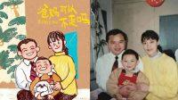 Huang Zitao Rilis EP Baru dengan Lagu Cinta untuk Orang Tuanya