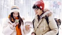 Film Angelababy 'I Remember' Dirilis Malam Natal, Berikut Pemain dan Sinopsisnya!