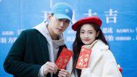 jeremy tsui kyulkyung zhou jieqiong be my princess drama