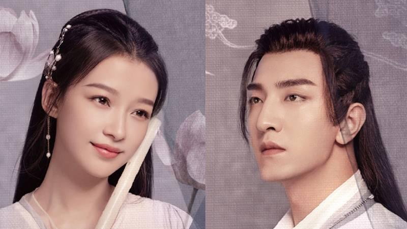 Jin Han Sun Yi