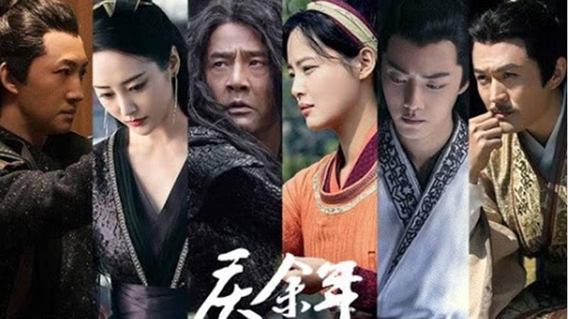 joy of life chinese drama