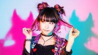 Lagu Baru LiSA akan Jadi Soundtrack Film 'Natsu e no Tobira'