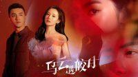 'My Deepest Dream' Drama Romantis Baru Jin Han dan Li Yitong, Ini Rincian dan Sinopsis