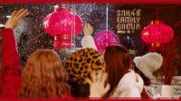 SNH48 GROUP, Ju Jingyi, Li Yitong, dan Eks Lainnya Berkolaborasi dalam Lagu Nataru 'Happy Wonder World'