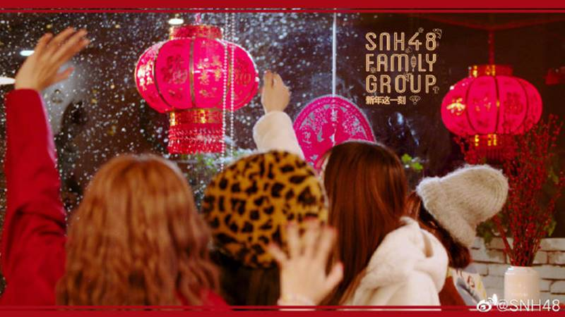 snh48 group family happy wonder world