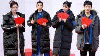 Sun Zhenni SNH48 dan Zhang Yuge Bintangi Drama Web Baru