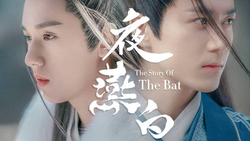 the story of the bat chinese drama