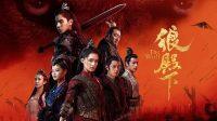 'The Wolf' Drama Baru Xiao Zhan dan Darren Wang Tayang Di Korea Bulan Ini