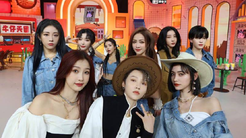 the9 girl group