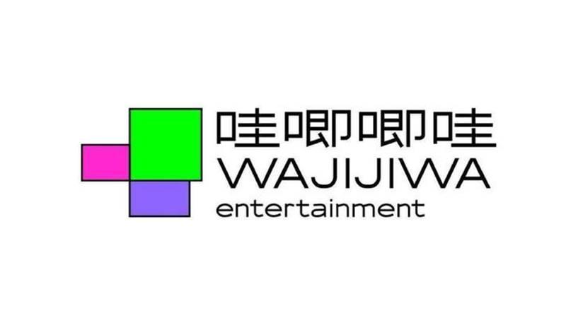 wajijiwa entertainment