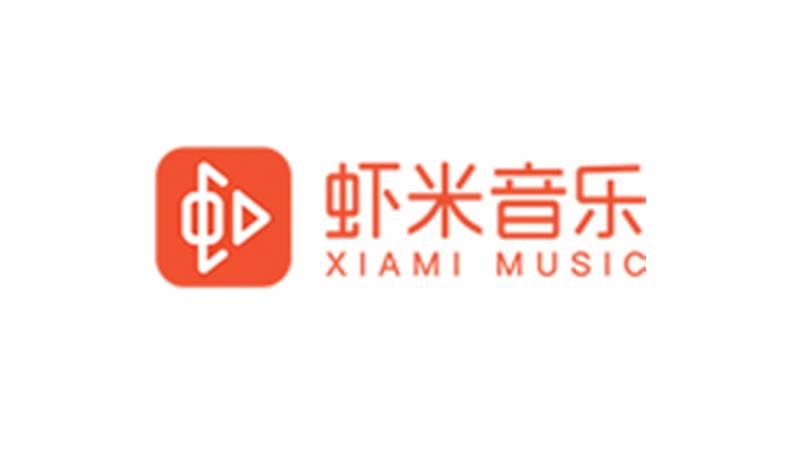xiami music