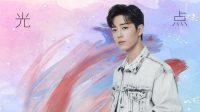 Xiao Zhan 'Guang Dian' Jadi Single dan Album Digital Paling Laris Tahun 2020, Penjualan Capai 40 Juta Kopi