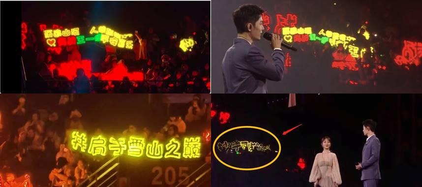 xiao zhan wang yibo cp fans