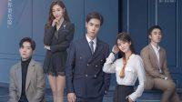 Daftar Drama China yang Tayang Bulan Desember 2020
