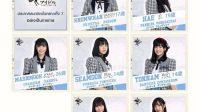 Akan Segera Memulai Perjalanan, Last Idol Thailand Akhirnya Ungkap Member Sementara Mereka