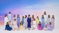 Nogizaka46 Ungkap Tracklist dan Sampul Album Single Ke-26 'Boku wa Boku wo Suki ni Naru'