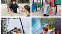 Beredar Gambar Behind Photoshoot CHUANG 2021, Terdapat 4 Trainee Jepang yang Menarik Perhatian