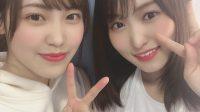 Matsuda Rina Sakurazaka46 Ditunjuk Sebagai Wakil Kapten Gantikan Moriya Akane
