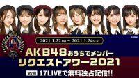 AKB48 akan Gelar Acara Request Hour 2021