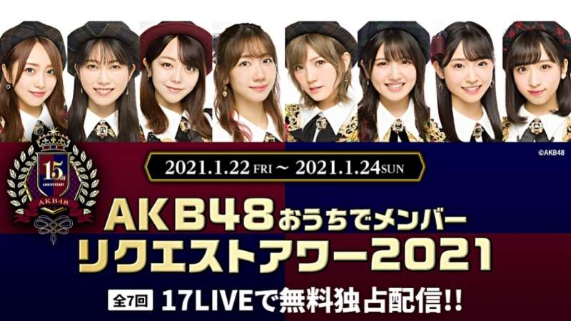 akb48 request hour 2021