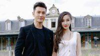 Angelababy Tereskpos Pergi Ke Rumah Huang Xiaoming, Belum Cerai?