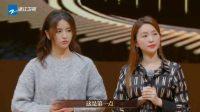 Aria Jin dan Jin Sha Kena Semprot Gegara Penampilan Akting Mereka