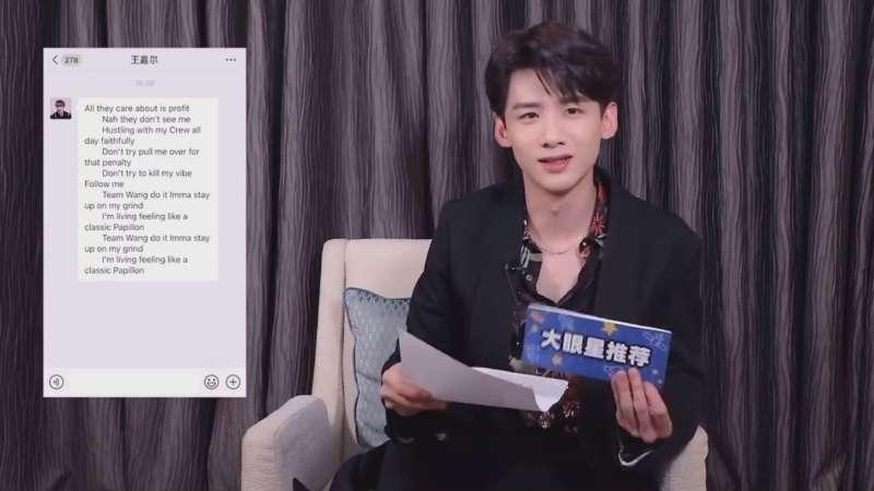 bai jingting actor jackson wang