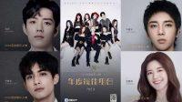 Baidu Entertainment Person of The Year 2020 Ungkap Para Pemenang