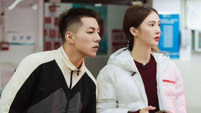 casper true jin chen