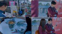 Drama Korea True Beauty Dikritik Usai Diketahui Disponsori Banyak Produk China