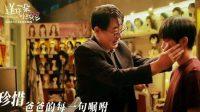 Box Office Film China Raih 1,3 Miliar Dalam Tiga Hari Pertama 2021, 'A Little Red Flower' Puncaki Daftar