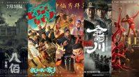 Film China Ini Raih Box Office Tertinggi di Dunia, Berikut Daftarnya!