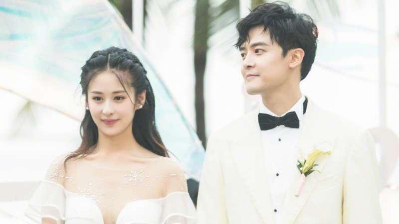 fu xinbo dan istrinya Yinger
