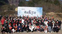 Drama China 'Immortality' Dikabarkan Punya Sekuel Filmnya