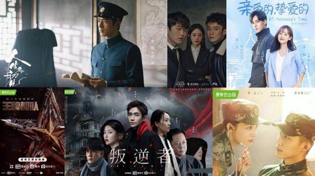 iqiyi chinese drama 2021