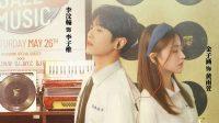 Li Wenhan Beradu Akting Dengan Aria Jin Hingga Kembali Dikritik Tak Pantas Jadi Aktor