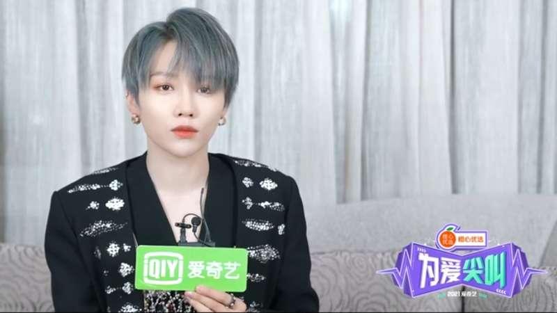 liu yuxin interview