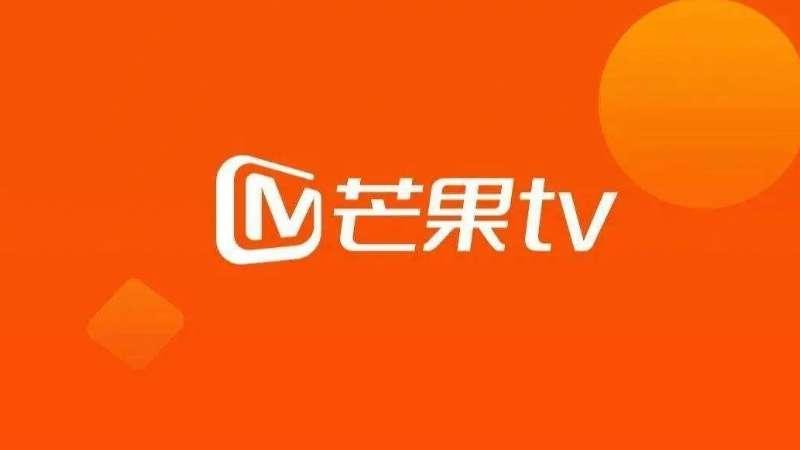 mango tv logo