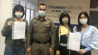 Orn dan Wee BNK48 Laporkan Netizen Ke Pihak Berwajib Atas Kasus Pelecehan Seksual
