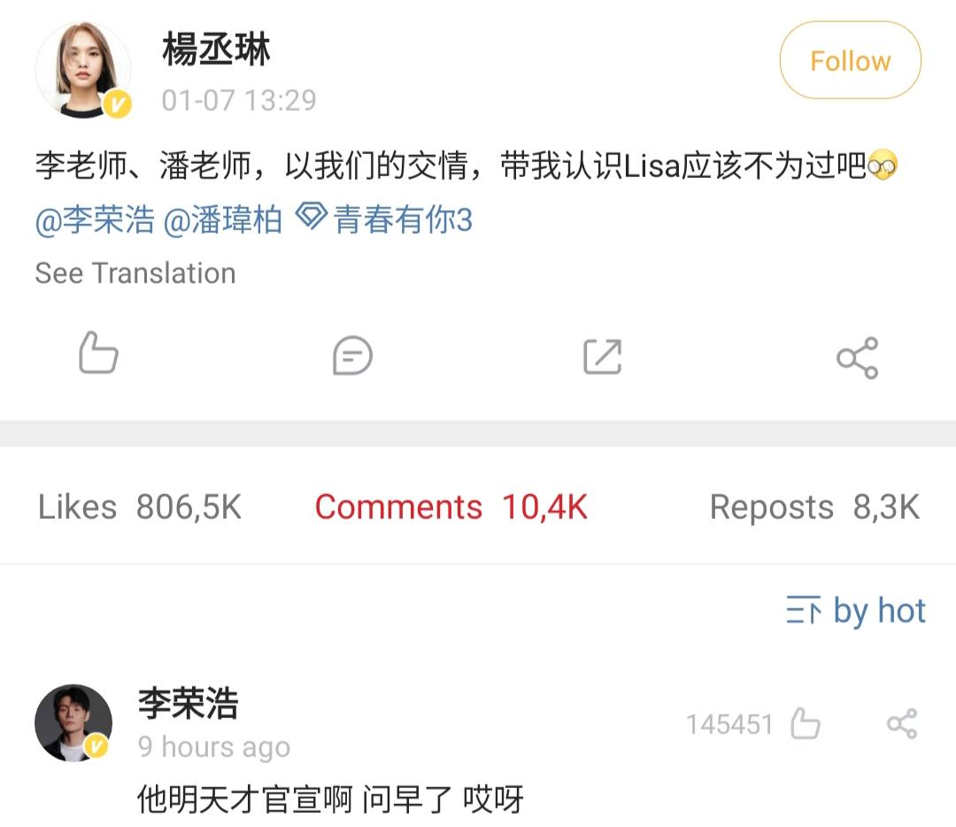 rainie yang weibo
