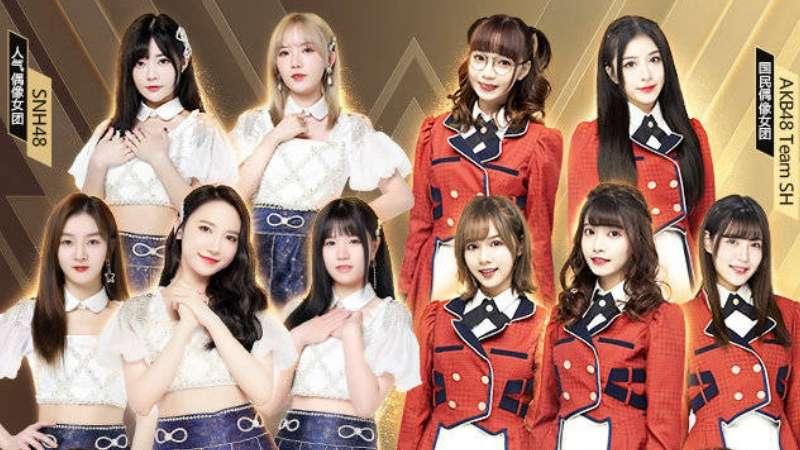 snh48 akb48 team sh