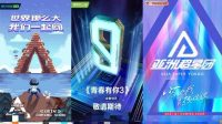 survival show china chuang 2021, youth with you 3, asia super young