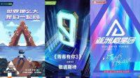 China Perketat Penyelenggaraan Survival Show Usai Insiden Youth with You 3